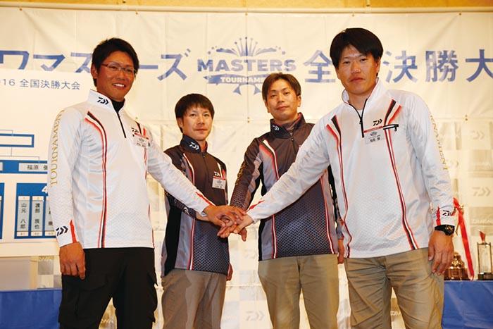 ダイワ グレマスターズ daiwa gure masters