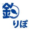 釣りぽ編集部