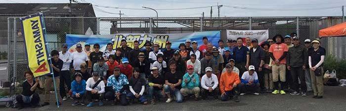北部九州真鯛トーナメント集合