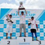 第33回シマノジャパンカップ投(キス)釣り選手権全国大会