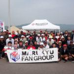 MFG中国グレ釣り懇親会大会