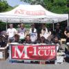 第5回 マルキユーM-1カップ全国グレ釣り選手権 九州地区一次予選 大分県会場