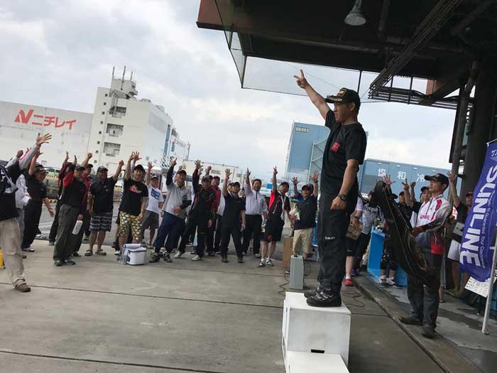 サンラインカップ広島抽選会