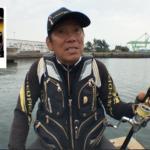 大知昭流 PEフカセ釣り(動画)