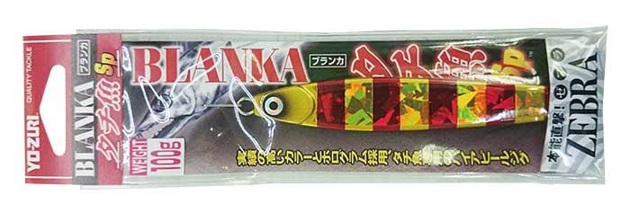 【ブランカ タチ魚SP ゼブラ(ゼブラゴールドレッド 100g)/ヨーヅリ】
