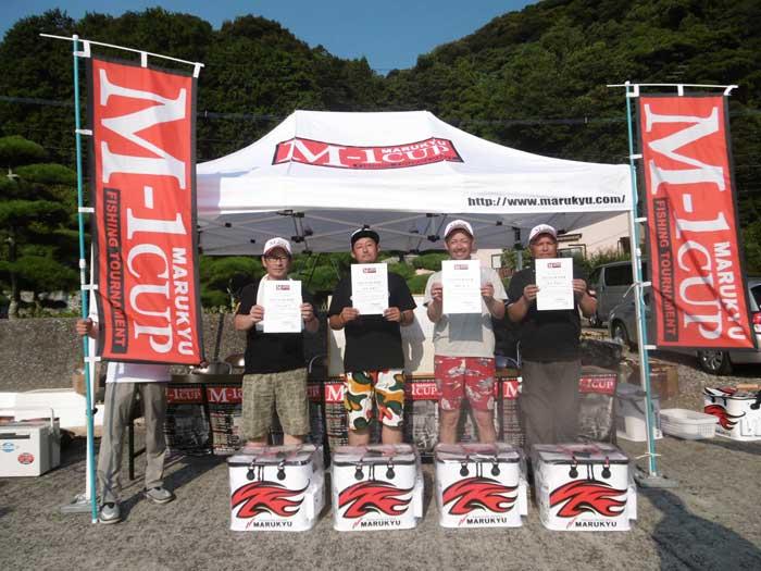 第5回マルキユーM-1カップ全国チヌ釣り選手権大会 九州地区代表決定戦