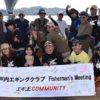 エギ王COMMUNITY 瀬戸内エギングクラブ Fisherman's Meeting/児島地区(岡山県倉敷市)