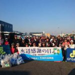 GFG中国広島支部懇親チヌ釣り大会