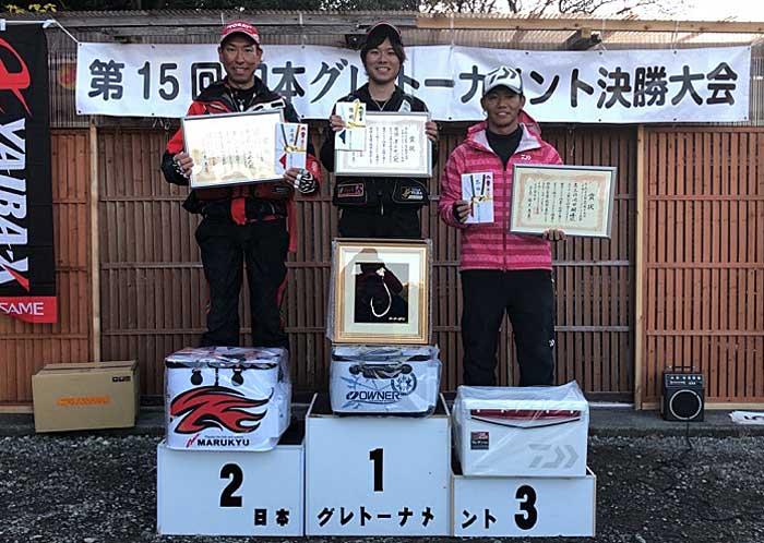日本グレトーナメント 表彰台