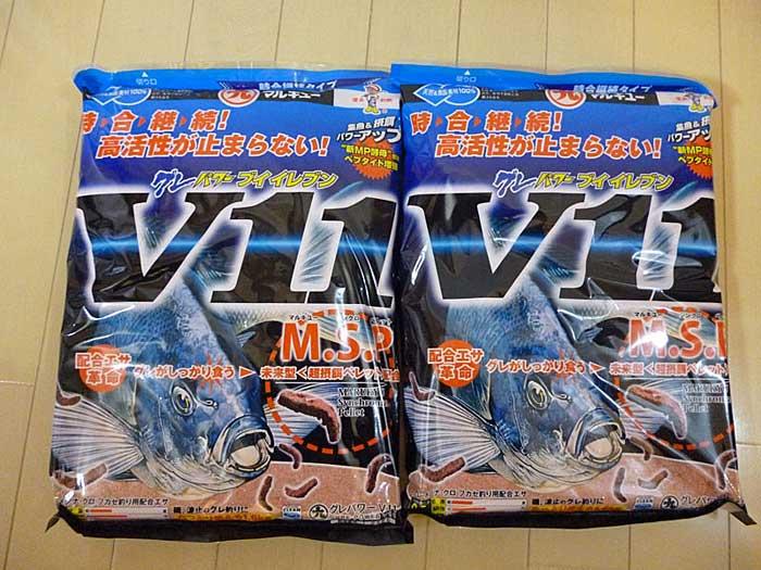 グレパワーV11 マルキユー