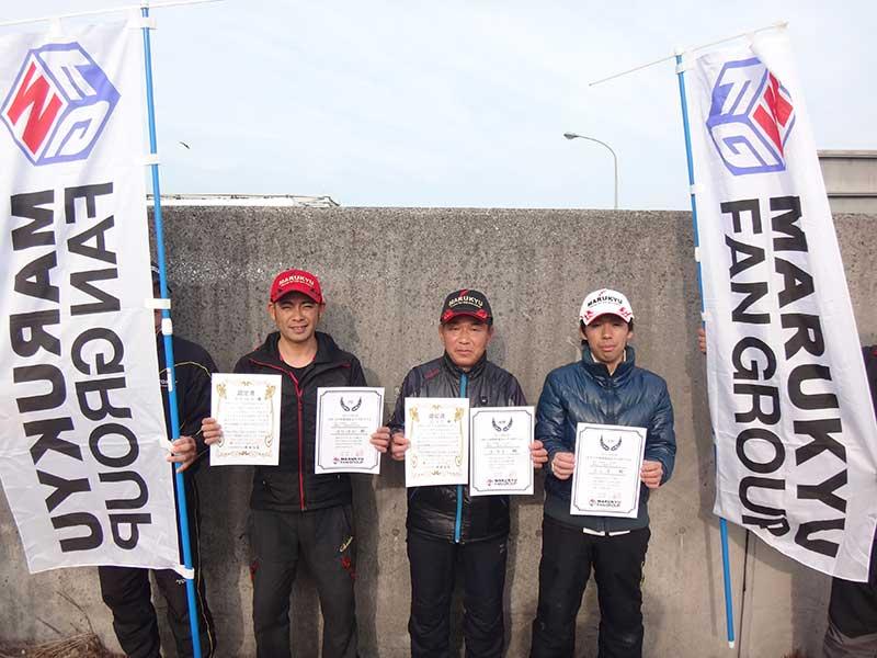MFG中国懇親波止チヌ釣り大会上位入賞者