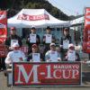 第6回マルキユーM-1カップ全国チヌ釣り選手権九州地区一次予選長崎県北九十九島会場(B日程)