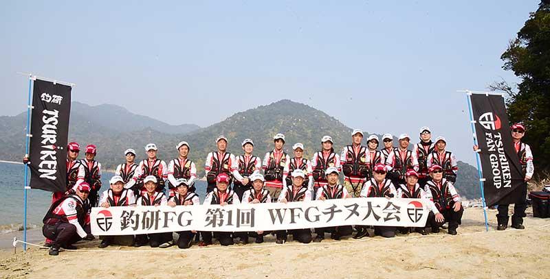 WFG チヌ ワールドフィッシングガイア