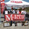 第6回マルキユーM-1カップ全国チヌ釣り選手権九州地区一次予選 大分県鶴見会場