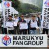2018年 MFG九州枠代表決定戦 チヌ セミファイナル