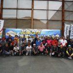 第8回 北部九州真鯛トーナメントタイラバ大会