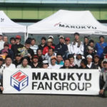 第10回 MFG九州チヌ釣り選手権大会