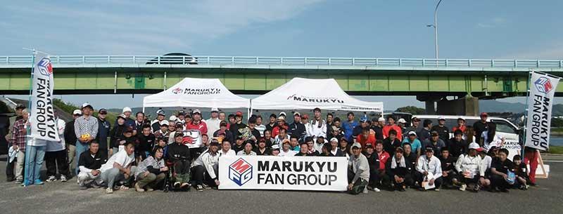 MFG九州チヌ釣り選手権