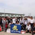 GFG広島支部主催 懇親チヌ釣り大会 in 芸予諸島