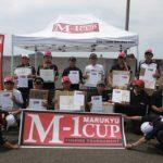 第6回 マルキユーM-1カップ 全国グレ釣り選手権大会 一次予選・宮之浦会場