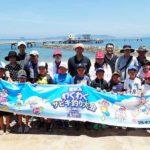 マルキユー夏休みわくわくサビキ釣り大会 福岡市海づり公園