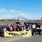 2018 マルキユーチヌ釣りフェア in 谷山