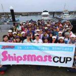 Shipsmast Cup2018 レディース鮪チャレンジ