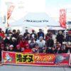 湾チヌカップin広島チャンピオン大会