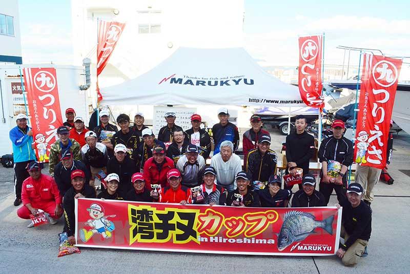 湾チヌカップin広島チャンピオン大会 集合