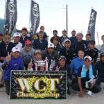 第9回 WCT(西日本チヌトーナメント) championship in 広島