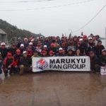MFG中国懇親チヌ釣り大会