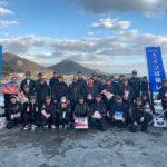 第2回新春チヌ釣りparty 2019 in 安浦
