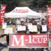 第7回マルキユー M-1カップ全国チヌ釣り選手権九州地区一次予選大分県鶴見会場