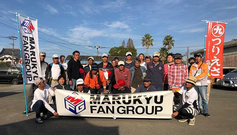 九州MAC杯 ヘら鮒釣り大会