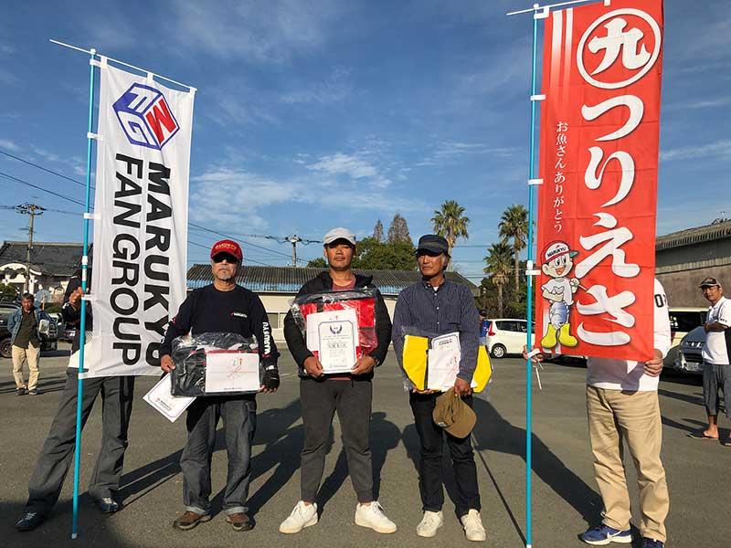九州MAC杯 ヘら鮒釣り大会上位入賞者