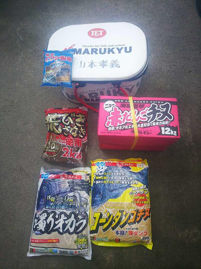使用したマルキユーのダンゴ 配合エサ